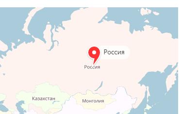 международный бизнес SEO тариф цена от 236 рублей