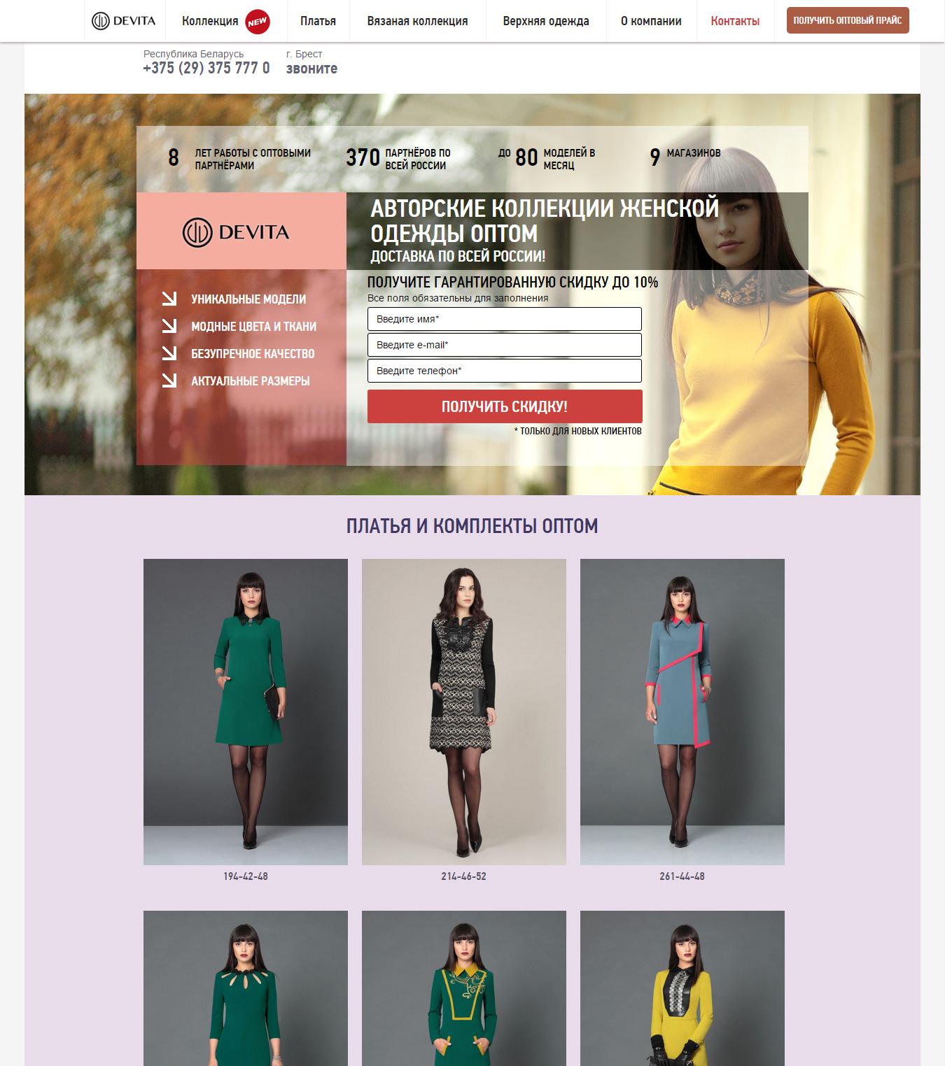 Агенство по раскрутке сайта Светлогорск как сделать в html главную страницу сайта