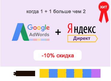 Реклама ваших товаров в интернете написание рекламных текстов бобруйск zelmer реклама товаров