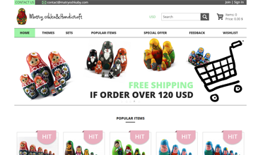 Тариф создание сайта интернет-магазина