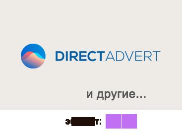 тизерные-сети-от-100-рублей