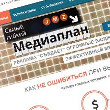 Имиджевая реклама создания сайта контекстная и баннерная реклама