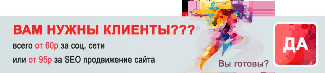 SMM ВКонтакте, Facebook