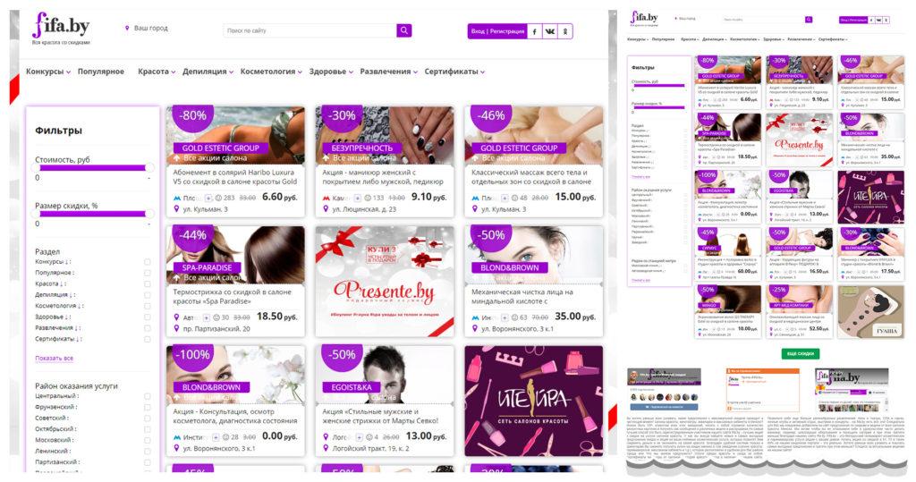 Портфолио - создание сайтов, примеры.