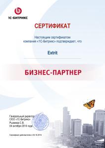 bitrix-partner
