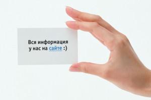 site_vizitka_311